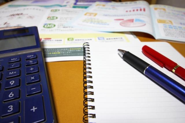 工場の保険,倉庫の保険,消防対策の保険