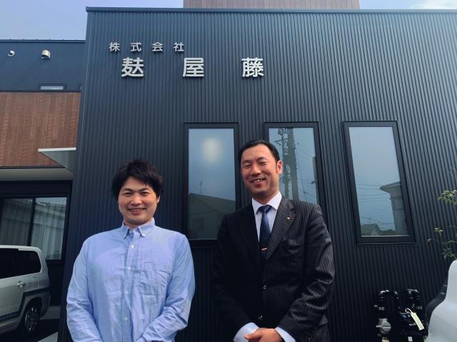 株式会社麸屋藤は、日本の伝統食品である「お麸」を製造している会社です。