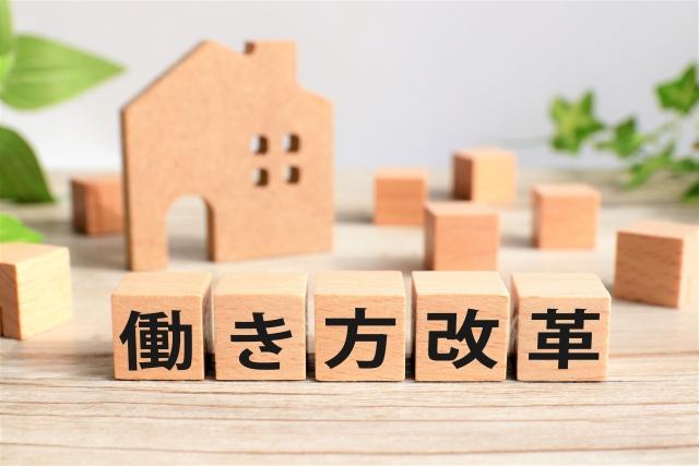 労働環境の改善が期待できる建設ディレクターの3つの魅力